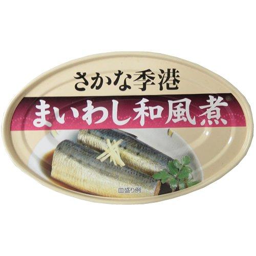 信田缶詰 まいわし和風煮 1セット(100g×3缶)
