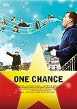 ワン チャンス[DVD]
