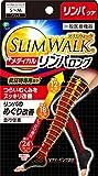 スリムウォーク メディカルリンパ夜用ソックス ロングタイプ ブラック S~Mサイズ(SLIM WALK,medical lymph long,SM) 着圧 ソックス