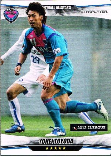 【フットボールオールスターズ】 豊田陽平 《サガン鳥栖》(スタープレイヤー) 《FOOTBALL ALLSTAR'S 2012 第3弾 ファンタジスタVer.》fo1203-107 未登録品