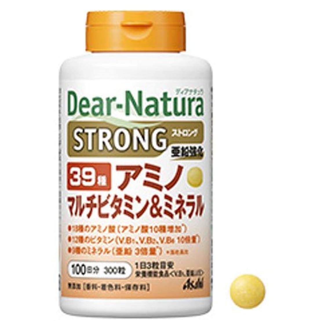 居眠りする誓約蜂<お得な2個パック>ディアナチュラストロング 39種アミノマルチビタミン&ミネラル 300粒入り×2個