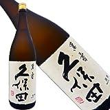 久保田 萬寿 1.8L 朝日酒造