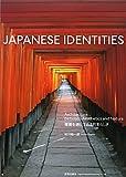 JAPANESE IDENTITIES―建築を通してみる日本らしさ