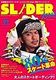 SLIDER Vol.1 (2009.WINTER)—Skateboard Culture Magazine スライダー (NEKO MOOK 1435)