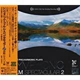 日本フィル・プレイズ・シンフォニック・フィルム・スペクタキュラー Part2~風と共に去りぬ(感動とサスペンス篇)~