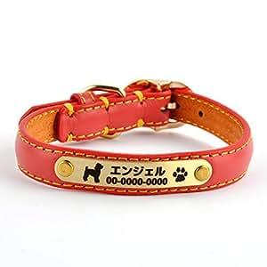 Pet&Love. 名入プレート付きレザー首輪 犬用 迷子札ブロンズ (レッド)