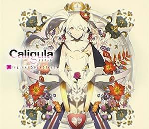 Caligula-カリギュラ- オリジナルサウンドトラック