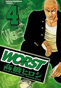 WORST(4) (少年チャンピオン・コミックス)