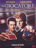 Il Giocatore - Rounders [Italian Edition]