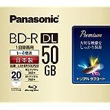 パナソニック 録画用4倍速ブルーレイ片面2層50GB(追記型)20枚 LM-BR50LP20