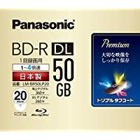 パナソニック 録画用4倍速ブルーレイ片面2層50GB(追記型)20枚