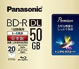 パナソニック 録画用4倍速ブルーレイ片面2層50GB(追記型)20枚 パナソニック(Panasonic) LM-BR50LP20