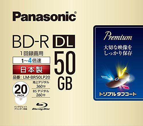 パナソニック 録画用4倍速ブルーレイ片面2層50GB(追記型...