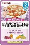 ハッピーレシピ 牛そぼろと豆腐のすき煮 80g
