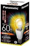 パナソニック LED電球 電球60W形相当 密閉形器具対応 E26口金 電球色相当(10.0W) 一般電球・クリアタイプ LDA10LCW