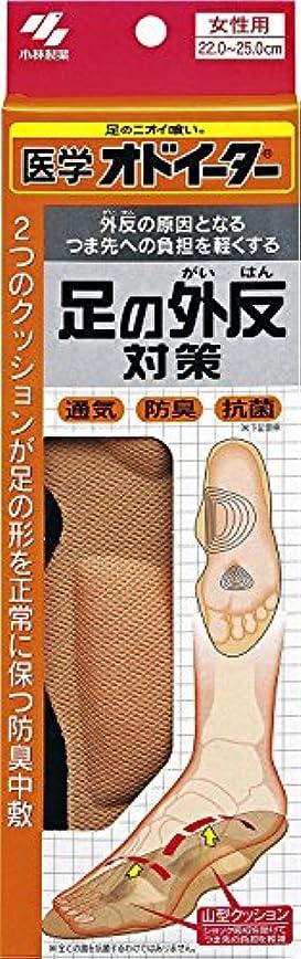 ウェイター恐れ過度の医学オドイーター 足の外反対策 インソール 女性用22cm~25cm 1足