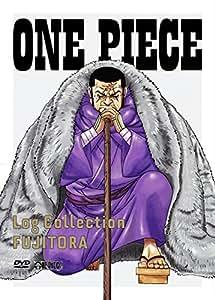 "【Amazon.co.jp限定】 ONE PIECE Log  Collection  ""FUJITORA"" (「オリジナルアクリルスタンド」+「メーカー早期予約特典:オリジナル両面A4クリアファイル」付) [DVD]"