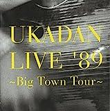 おそうじオバチャン(UKADAN LIVE '89 Big Town Tourより)