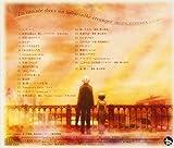 TVアニメーション「異国迷路のクロワーゼ The Animation」オリジナルサウンドトラック 画像