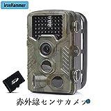 トレイルカメラ2.4インチ液晶赤く光らない赤外線46個LED 65フィート120°の広角 & 動体検知 &防水赤外線 防犯カメラ 高画質 ハイビジョン1080p フルHD カメラ [狩猟モニターカメラ][赤外線 人感センサー カメラ][家庭用 監視カメラ]