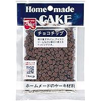 共立食品 チョコチップ 45g×5袋