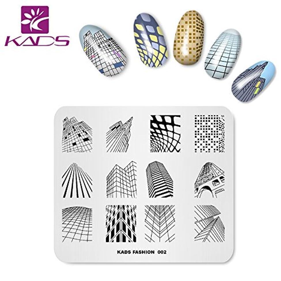 工業化するちらつき拮抗するKADS ネイルスタンププレート ネイルステンシル ネイルイメージプレート ファッションスタイル (FA002)