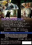 ミスター・ガラス [DVD] 画像