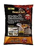 【完全版】砂漠に生息する爬虫類の飼育に必要なグッズ・機材・設備まとめ - 【完全版】砂漠に生息する爬虫類の飼育に必要なグッズ・機材・設備まとめ