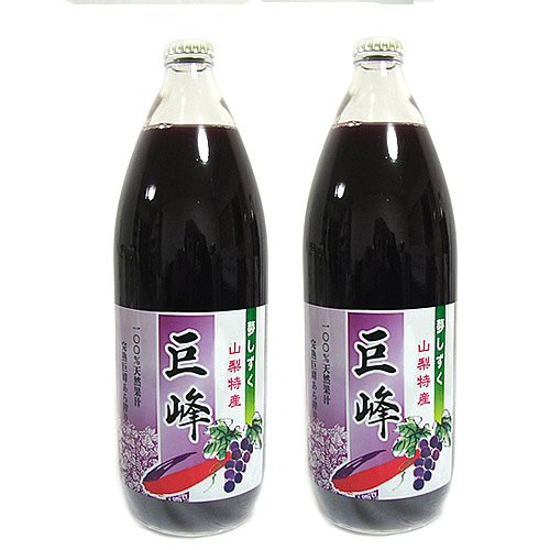 無添加 無調整 ストレートフルーツジュース 詰め合わせ 1L×2本入 ぶどう ぶどう