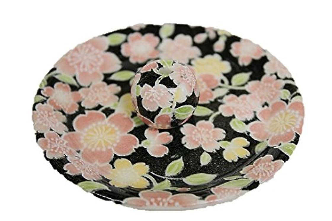 9-12 桜友禅 お香立て 9cm香皿 お香たて 陶器 日本製 製造?直売品