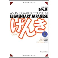 GENKI: An Integrated Course in Elementary Japanese [ Textbook I ]
