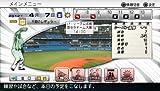 「プロ野球スピリッツ2012」の関連画像