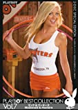 PLAYBOY BEST COLLECTION Vol. 7 / マック & フーターズ - McDonald & Hooters [DVD]
