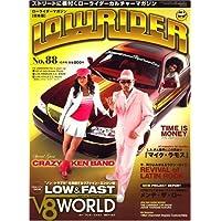 LOWREIDER (ローライダーマガジン) 2008年 10月号 [雑誌]