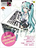 STAGEA・EL エレクトーンで弾く 7~6級 Vol.34 MORE! VOCALOID SOUNDS