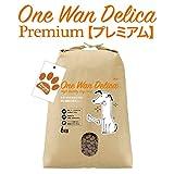 グルテンフリー プレミアム スタンダード 小粒1kg 低アレルギー豚肉使用(北海道産)