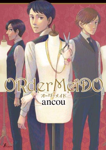 ORderMeiDO オーダーメイド (エフコミックス)の詳細を見る