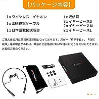Bluetooth イヤホン 高音質 IPX7防水規格 ワイヤレス イヤホン ACC Hi-Fi 左右両耳通用 マイク付 片耳両耳とも対応 両耳ステレオ音声通話 iPhone/Android対応 超軽量 ホワイト 1-13 448