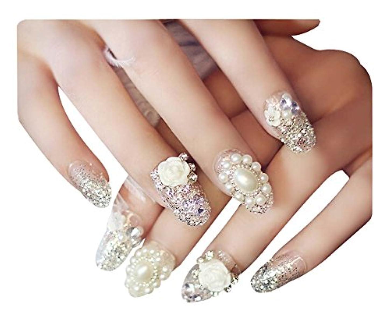 ロースト倒錯深い人工真珠のラインストーンの偽の釘の結婚式の構造のネイルアート、ピンク、2パック - 48枚