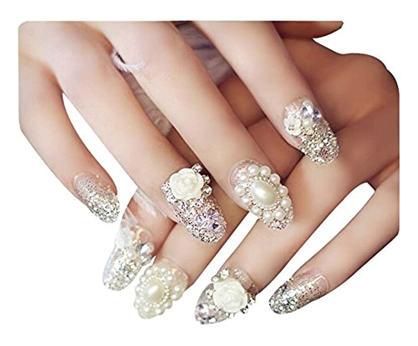 変える独占つかまえる人工真珠のラインストーンの偽の釘の結婚式の構造のネイルアート、ピンク、2パック - 48枚