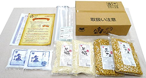 手作り味噌(みそ)セット・みそのたね・農薬・化学肥料を使用していない原料を100%使用