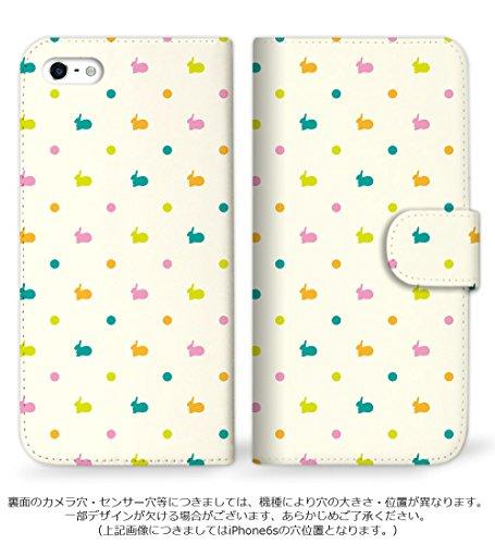 mitas らくらくスマートフォン4 F-04J ケース 手帳型  うさぎ柄 カラフル (344) SC-0121-CL/F-04J