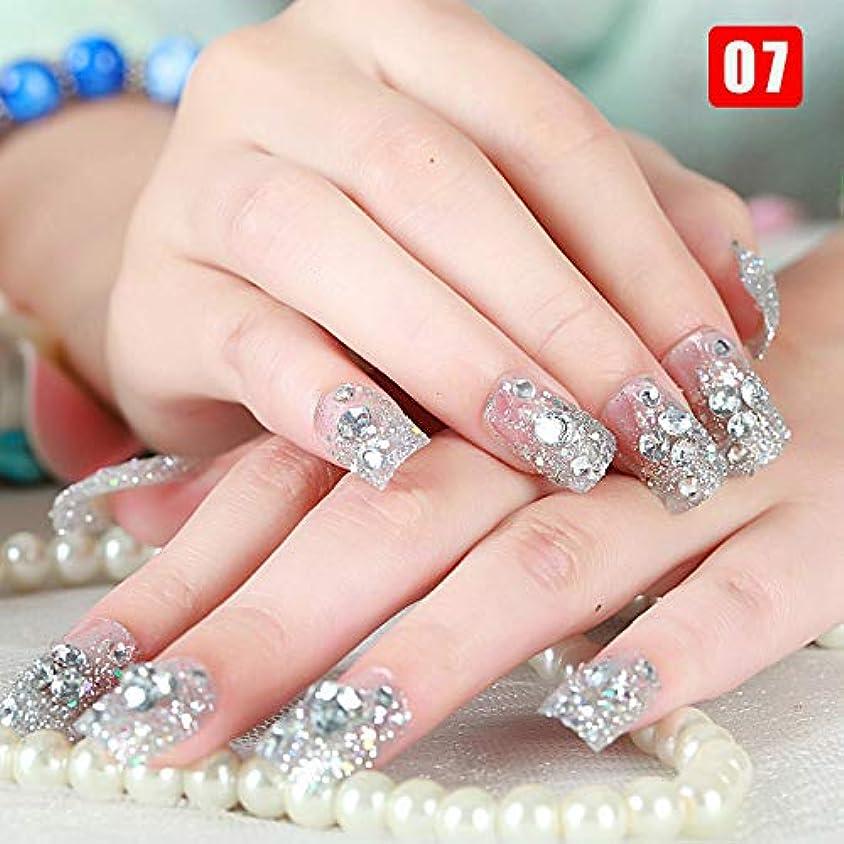 移植近傍オーバードローARTYGYD 24本の女性の偽の爪透明な花のビーズの装飾DIYの花嫁の偽の爪