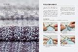 TUCK STITCH ナンシー・マーチャントの引き上げ編み: 表も裏も模様を楽しむ97のパターンとアイディア 画像
