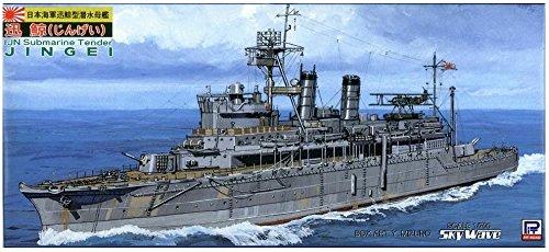 1/700 日本海軍 潜水母艦 迅鯨 W36