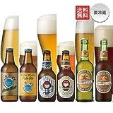 酒蔵の地ビール 3蔵 6種 6本詰め合わせ