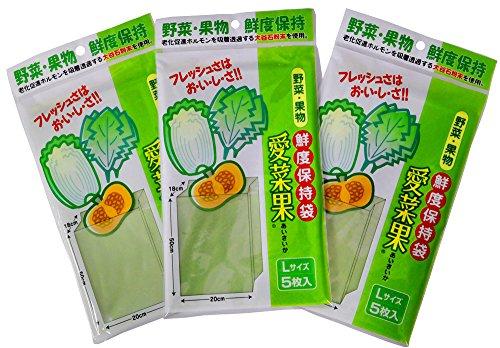 【まとめ買いセット】 野菜 果物 鮮度保持袋 愛菜果 Lサイズ 15枚 (5...