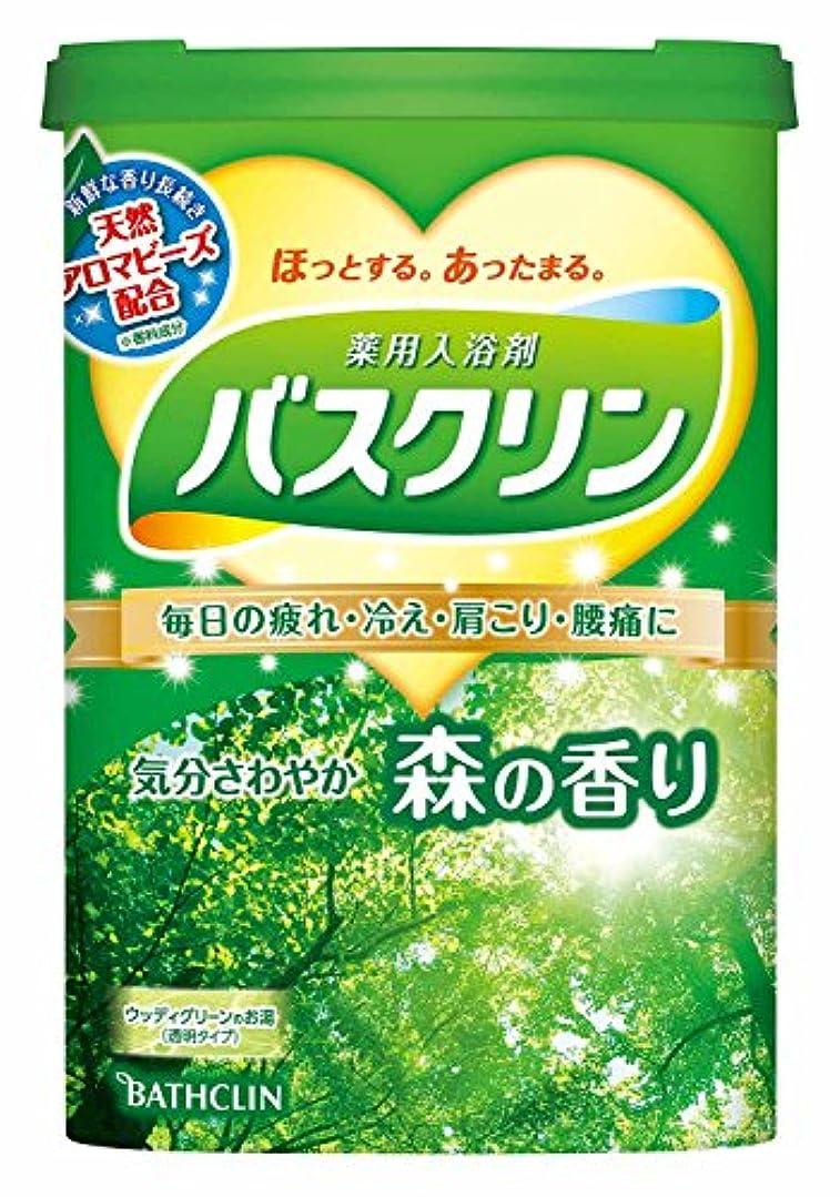 エスカレート起きる環境バスクリン森の香り600g
