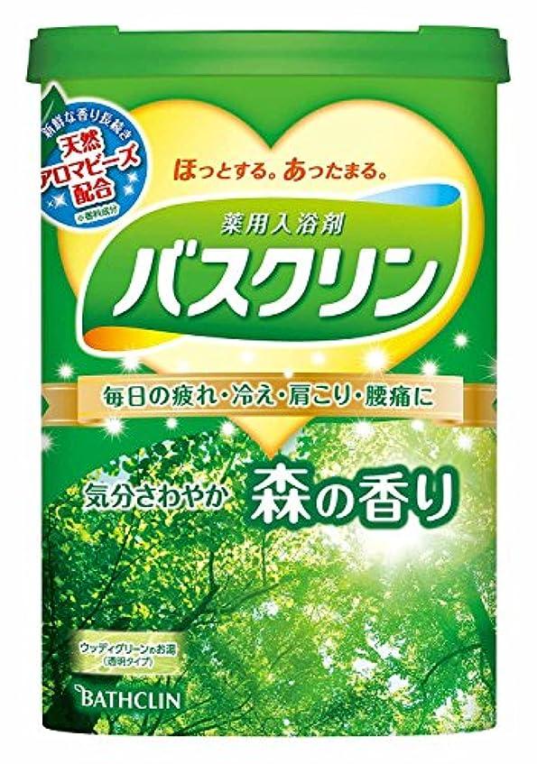 合理化サイクロプス事バスクリン森の香り600g
