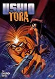 Ushio & Tora 1: Complete Collection [DVD] [Import]